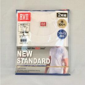 【メール便送料無料】BVD メンズ 半袖クルーネック(丸首)2枚組シャツ 綿100%B.V.D.NEW STANDARDシリーズ