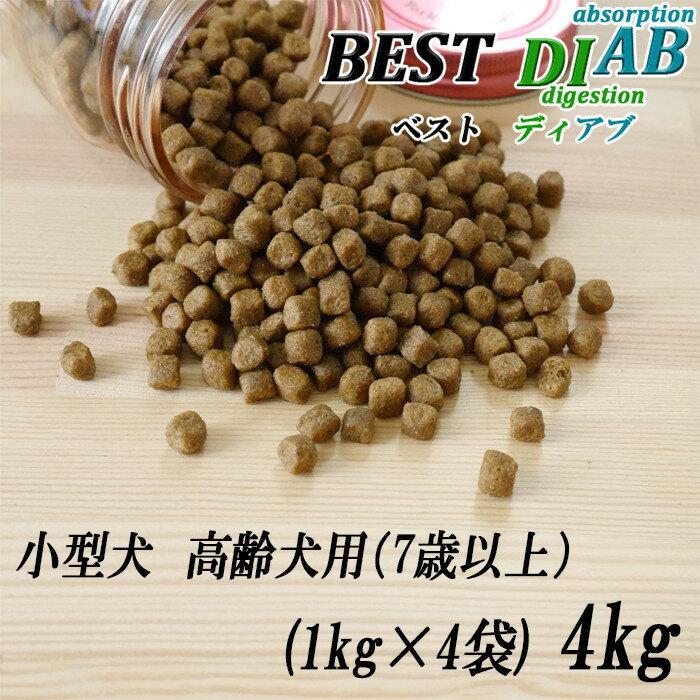 【リパック品】 ベスト ディアブ 小型犬 高齢犬用(7歳以上) 4kg(1kg×4袋)