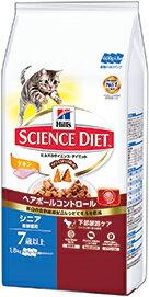 【正規品】 サイエンスダイエット ヘアボールコントロール シニア(高齢猫用/7歳以上) チキン 1.8kg