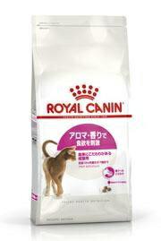 【正規品】 ロイヤルカナン アロマ エクシジェント (食事にこだわる猫用 アロマ・香りで食欲を刺激 生後12ヶ月〜7歳) 10kg