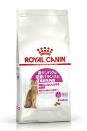 【正規品】 ロイヤルカナン プロテイン エクシジェント (食事にこだわる猫用 高タンパクな栄養バランスで食欲を刺激 生後12ヶ月〜7歳) 10kg