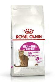 【正規品】 ロイヤルカナン セイバー エクシジェント (食事にこだわる猫用 味わい・食感で食欲を刺激 生後12ヶ月〜7歳) 10kg
