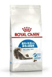 【正規品】 ロイヤルカナン インドア ロングヘアー (室内で生活する長毛の成猫用 生後12ヶ月〜7歳) 10kg