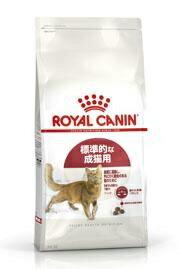 【正規品】 ロイヤルカナン フィット (標準的な成猫用 生後12カ月齢〜7歳) 10kg