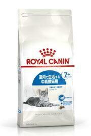【正規品】 ロイヤルカナン インドア 7+ (室内で生活する中高齢猫用 7歳以上) 3.5kg