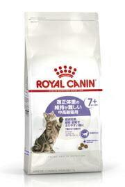 【正規品】 ロイヤルカナン ステアライズド アペタイト コントロール 7+ (適正体重の維持が難しい中高齢猫用 7歳以上) 3.5kg