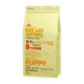 森乳 ワンラックナチュラル パピー 幼犬用・小型犬用 3kg