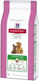 【正規品】 サイエンスダイエット 小型犬用 パピー(子いぬ用 〜12ヶ月/妊娠・授乳期) 750g