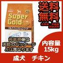 スーパー ゴールド