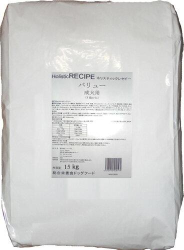 【正規品】 ホリスティックレセピー バリュー チキン&ライス 成犬用 15kg