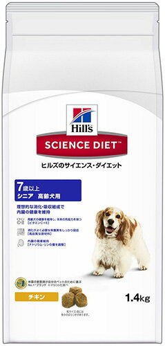 【正規品】 サイエンスダイエット シニア/高齢犬用(7歳以上) 1.4kg