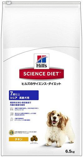 【正規品】 サイエンスダイエット シニア/高齢犬用(7歳以上) 6.5kg