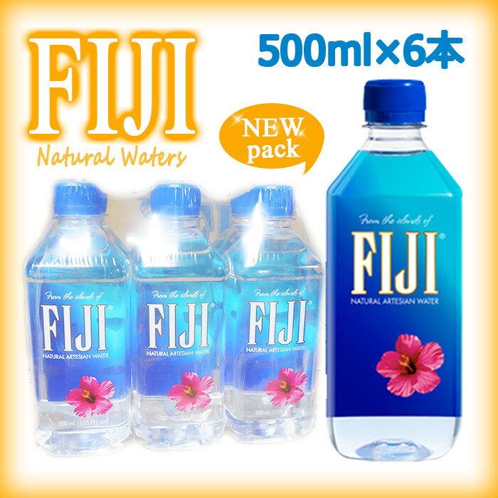 【並行輸入品】 FIJI Water フィジー ウォーター 500ml×6本 (6本入り1パック)