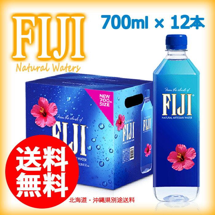 【並行輸入品】 FIJI Water フィジー ウォーター 700ml×12本 (6本入り2パック)