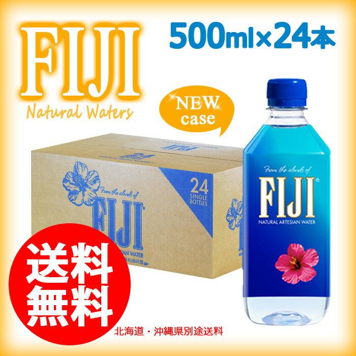 【並行輸入品】 FIJI Water フィジー ウォーター 500ml×24本 (6本入り4パック)