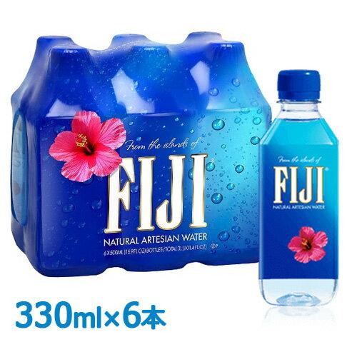 【並行輸入品】 FIJI Water フィジー ウォーター 330ml×6本 (6本入り1パック)