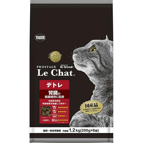 プロステージ ル・シャット デトレ 成猫用 1.2kg