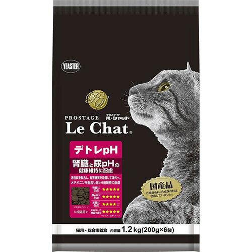 プロステージ ル・シャット デトレpH 成猫用 1.2kg