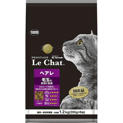 プロステージ ル・シャット ヘアレ 成猫用 1.2kg