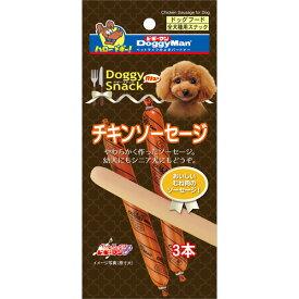 ドギーマン ドギースナック バリュー チキンソーセージ 全犬種用 3本入り