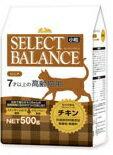【正規品】 セレクトバランス シニア(7歳以上の高齢猫) チキン 小粒 500g