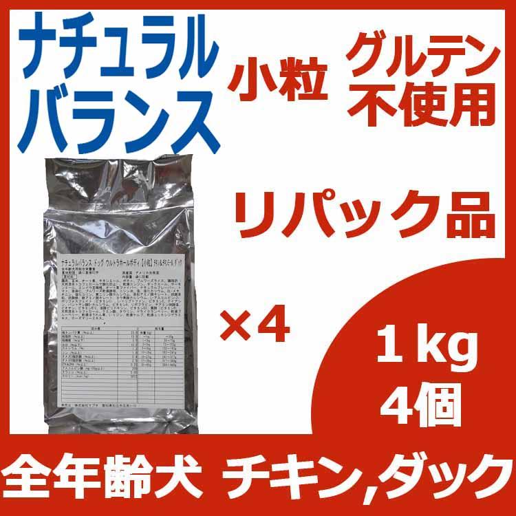 【リパック品】 ナチュラルバランス ホールボディヘルス チキン ウルトラプレミアム (小粒) ドッグフード 全年齢犬対応 4kg(1kg×4袋)