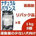 リパック品 ナチュラルバランス オリジナル ウルトラ リデュースカロリー ドッグフード 8kg(1kg×8袋) 《DOG》
