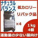4月26日入荷。リパック品 ナチュラルバランス キャット オリジナル ウルトラ リデュースカロリー 4kg(1kg×4袋)