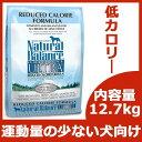 【並行輸入品】 ナチュラルバランス リデュースカロリー ドッグフード 運動量の少ない犬向け 12.7kg