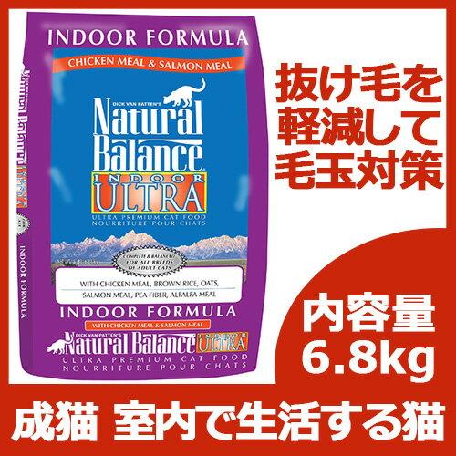 【並行輸入品】 ナチュラルバランス キャット インドア ウルトラ チキンミール&サーモンミール 室内成猫用 6.8kg