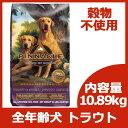 【並行輸入品】ピナクル グレインフリー トラウト&スィートポテト (全年齢犬対応) 10.89kg