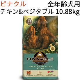 【並行輸入品】 ピナクル チキン&ベジタブル レシピ (全年齢犬対応) 10.88kg