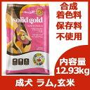 ソリッドゴールド フントフラッケン 12.93kg 【リパック対応商品】【並行輸入品】