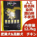 【並行輸入品】 アーテミス フレッシュミックス ウェイトマネージメント&シニア ドッグ 体重管理・高齢犬用 12.7kg
