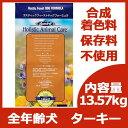 8月16日入荷。アズミラ  ラスティック フィースト ターキー (全年齢犬対応) 13.57kg 【リパック対応商品】【…
