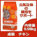 アイムス プロアクティブ ヘルス アダルト(成猫用) オリジナル チキン 9.98kg 【リパック対応商品(cat)】【…