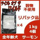 リパック品 テイスト オブ ザ ワイルド パシフィック ストリーム サーモン (全年齢犬対応) 4kg(1kg×4袋)