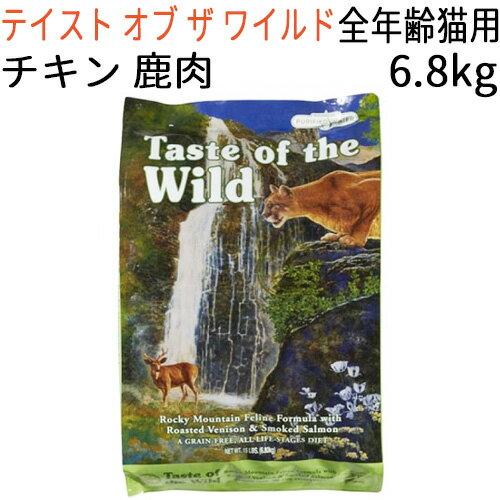 【並行輸入品】 テイスト オブ ザ ワイルド ロッキーマウンテン (全年齢猫対応) 6.8kg