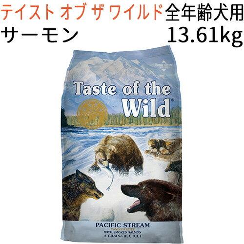 【並行輸入品】 テイスト オブ ザ ワイルド パシフィック ストリーム サーモン (全年齢犬対応) 13.61kg
