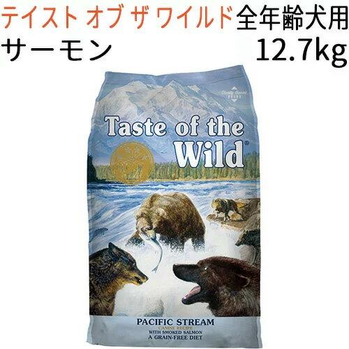 【並行輸入品】 テイスト オブ ザ ワイルド パシフィック ストリーム サーモン (全年齢犬対応) 12.7kg