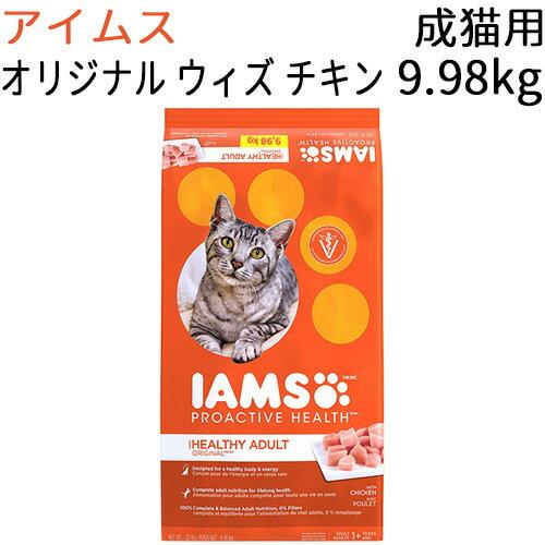 【並行輸入品】 アイムス プロアクティブヘルス ヘルシーアダルト オリジナル ウィズ チキン 成猫用 9.98kg