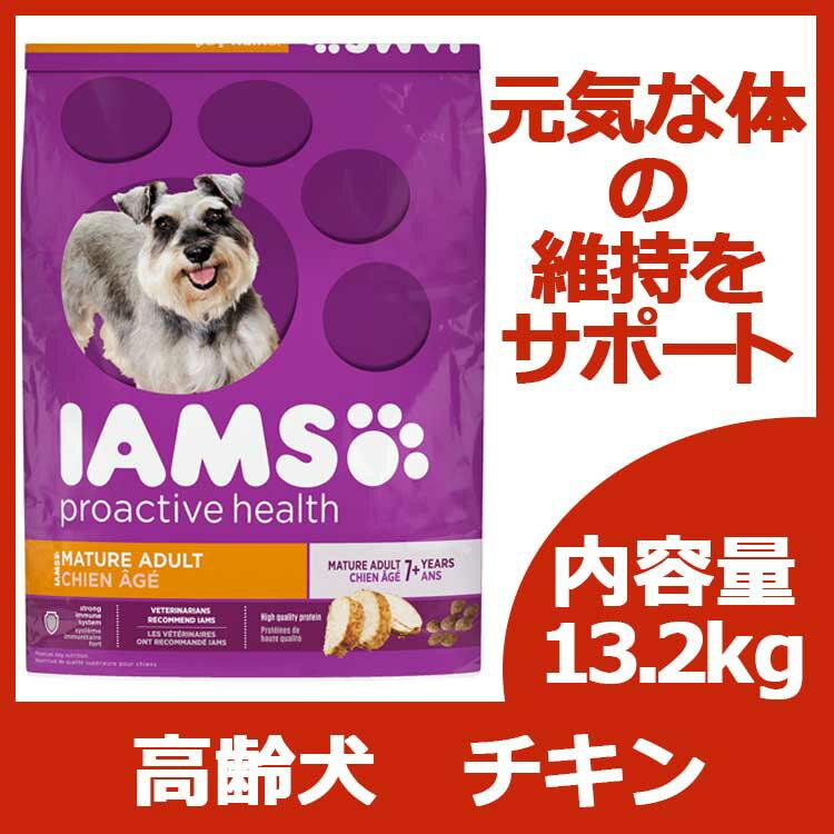 【訳あり】 【並行輸入品】 アイムス プロアクティブ ヘルス マチュア アダルト 7+(7歳以上の高齢犬用) 13.2kg