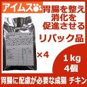 リパック品 アイムス プロアクティブ ヘルス センシティブ ストマック チキン 成猫用 4kg(1kg×4袋)