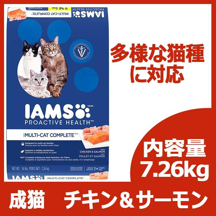 【並行輸入品】 アイムス プロアクティブヘルス マルチキャットコンプリート 成猫用 7.26kg