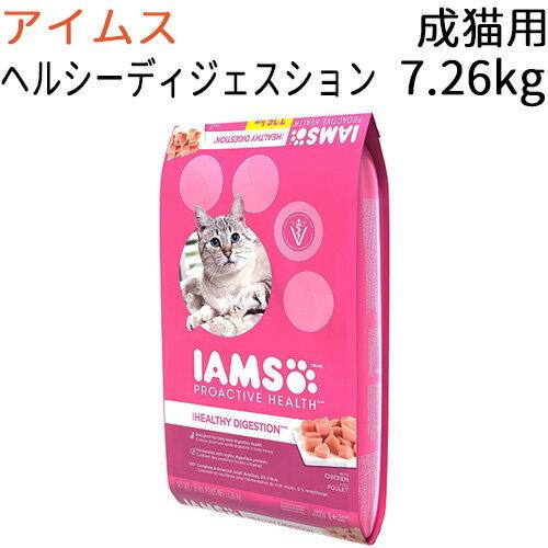 【並行輸入品】 アイムス プロアクティブヘルス ヘルシーディジェスション チキン 成猫用 7.26kg