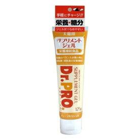 ニチドウ Dr.PRO. サプリメントジェル 犬猫用 125g