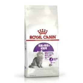 【正規品】 ロイヤルカナン センシブル (胃腸が敏感な成猫用 生後12カ月齢〜7歳) 2kg