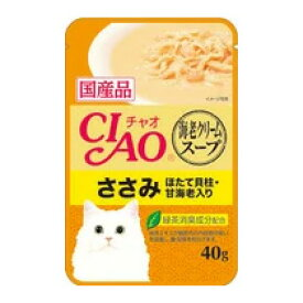 いなば CIAO(チャオ)パウチ 海老クリームスープ ささみ ほたて貝柱・甘海老入り 猫用 40g