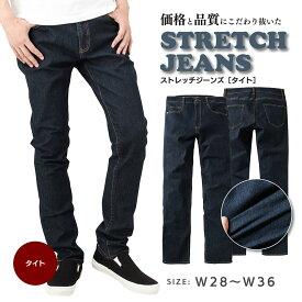 あす楽 デニム ジーンズ ジーパン スキニーパンツ ストレッチ メンズ メンズファッション ズボン・パンツ 動きやすい 伸縮性 ストレッチパンツ カジュアル Real Standard(リアルスタンダード) ソフトデニムタイト DW165-MB042-017 定番