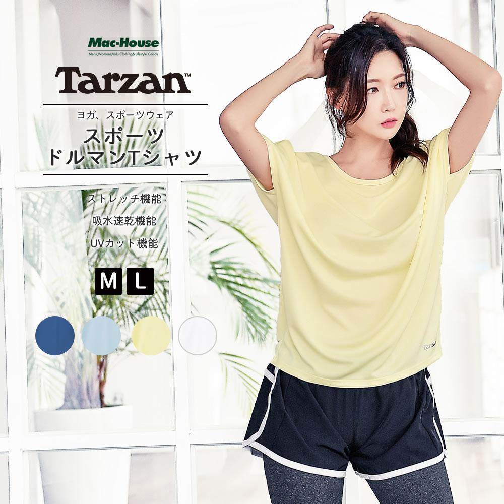 【あす楽】【インナーレッグレディース】Navy(ネイビー)Tarzan ターザン ドルマンTシャツTZL-2102